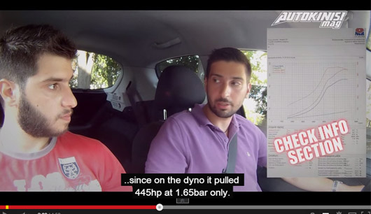 Peugeot 207 Rallye 445hp